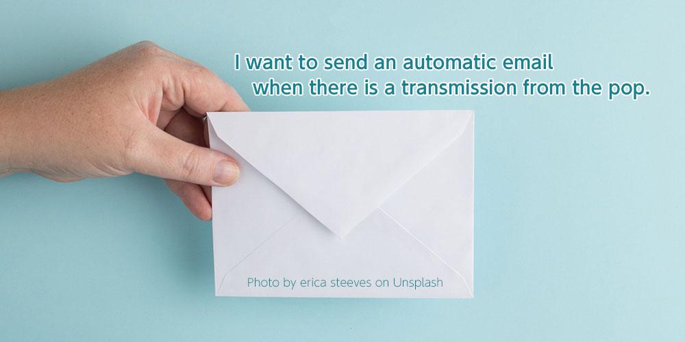 ポップから送信があれば自動メールを送信したい