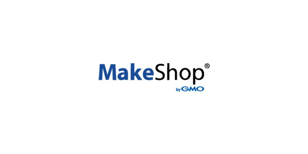 MakeShopへのトラッキングコード設定方法